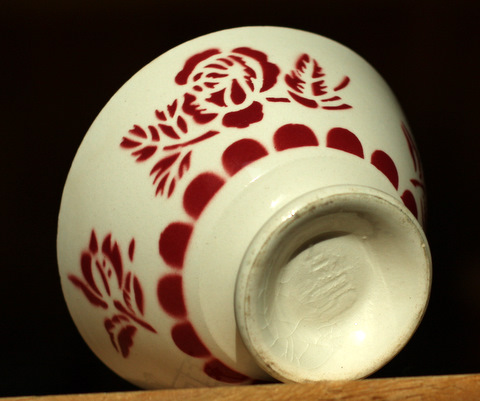 Red floral bowl-5